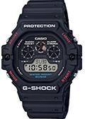 Casio G-Shock férfi karóra | DW-5900-1ER