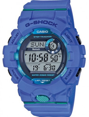 Casio G-Shock férfi karóra, GBD-800-2ER, Sportos, Kvarc, Szilikon